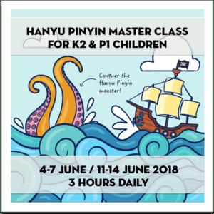 June 2018 Hanyu Pinyin Master Class