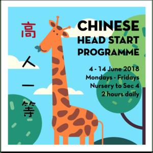 June 2018 Chinese Head Start Programme