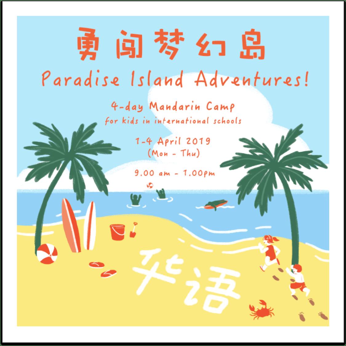 April 2019 Mandarin Camp – Paradise Island (for International School Students)