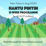 Hanyu Pinyin Class K2 & P1