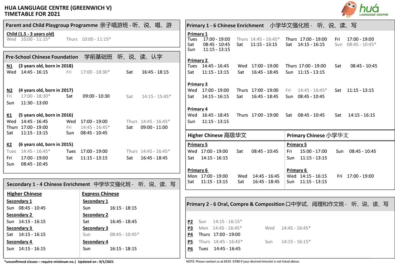 Hua Chinese Classes 2021 Greenwich V Schedule Desktop Updated 210109
