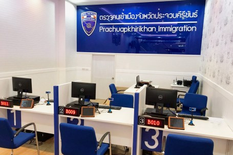 One Stop Service Immigration at Bluport