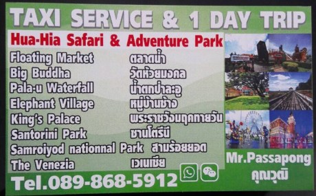 Taxi Service & One Day Trip