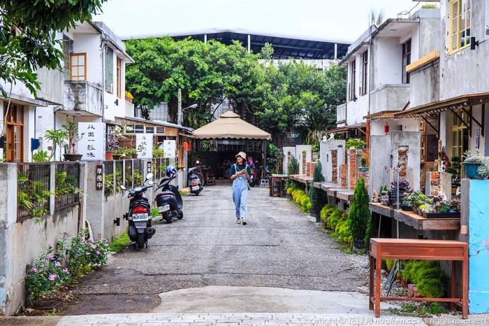 花蓮市區景點-又一村文創仁愛園區