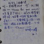 ◆高中死黨紅色炸彈又一發~<林阿璟篇>