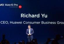Huawei Mate 10 Pro az USA-ban is