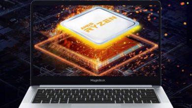 Honor MagicBook AMD-vel