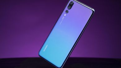 Huawei P20 Pro alkonyatlila