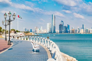 abu dhabi montly offer with the ENTERTAINER 2017