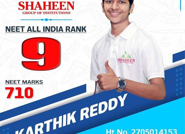 Karnataka NEET Topper Is From Shaheen College - Hubballi Times