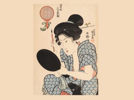 48586-hokuzai
