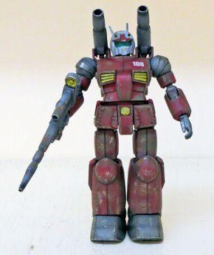 gundam gunner