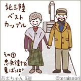 あまちゃん06
