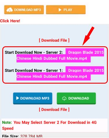 select server download
