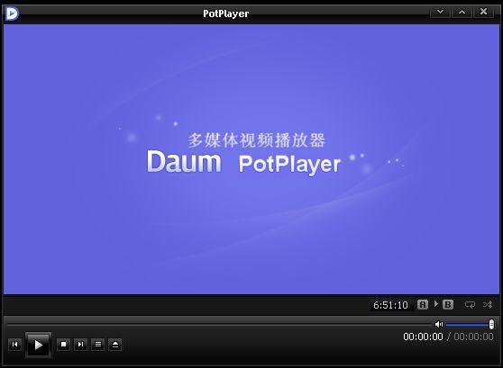 how to take screenshots on Daum PotPlayer