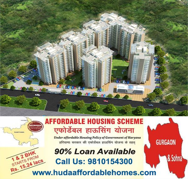 list of affordable housing projects in gurgaon