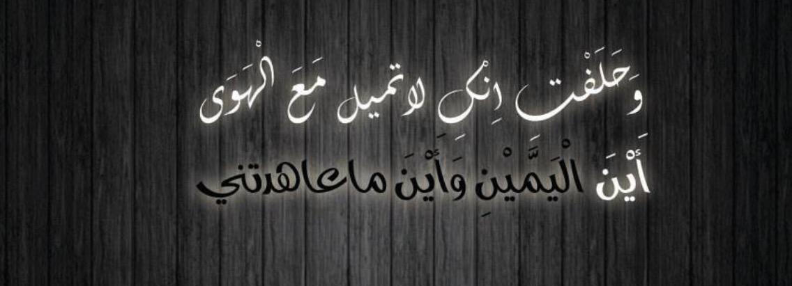 Yamin Hawah Liebesschwur Hudas Welten
