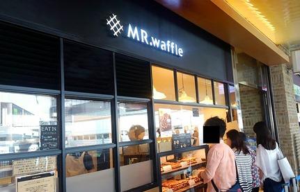 Mr.waffle