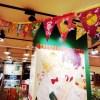 コミコミスタジオ町田 高永ひなこCafe BO-KUN×ありいめめこカフェに行ってきた