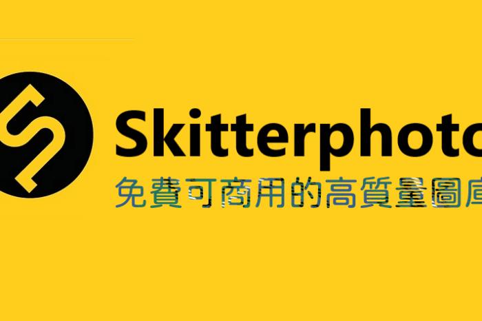 Skitterphoto 免費可商用圖庫,收藏超過 9000 多張高品質照片