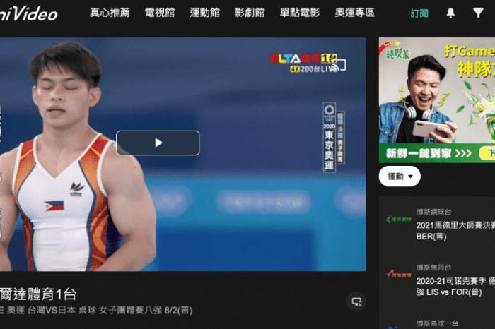 奧運桌球直播