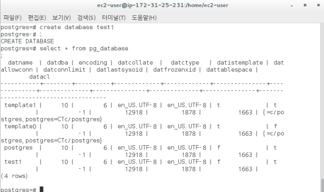 Python – postgresql – Django – REST – TensorFlow 서비스 개발