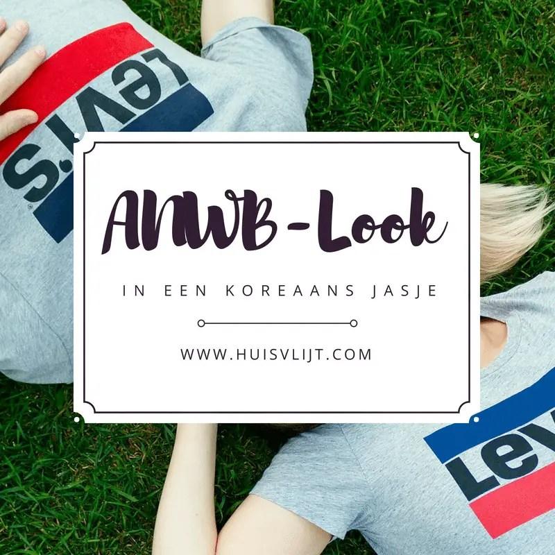 ANWB-look in Koreaans jasje