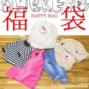 fukubukuro-girls-1
