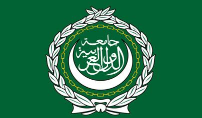 Evrensel İslam İnsan Hakları Bildirgesi