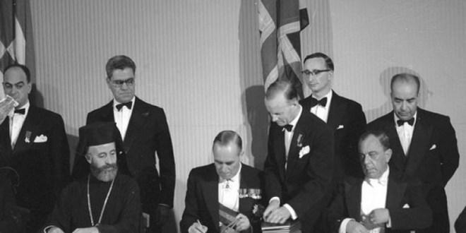 Kıbrıs Cumhuriyeti'nin Kuruluşuna İlişkin Temel Antlaşma