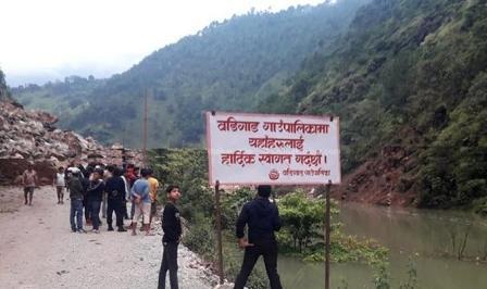 बाग्लुङको बडीगाड खोला थुनियो, चार घर डुबे, नदी किनारका बासिन्दालाई सुरक्षित रहन आग्रह