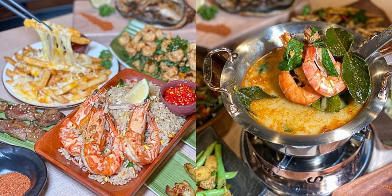 台南美食宵夜「泰式幽靈串燒」新分店開幕更舒適!沙嗲肉串,泰式肉串,酸香泰國味!吃一口就停不了的涮嘴好泰味。|台南晚餐|炒飯|