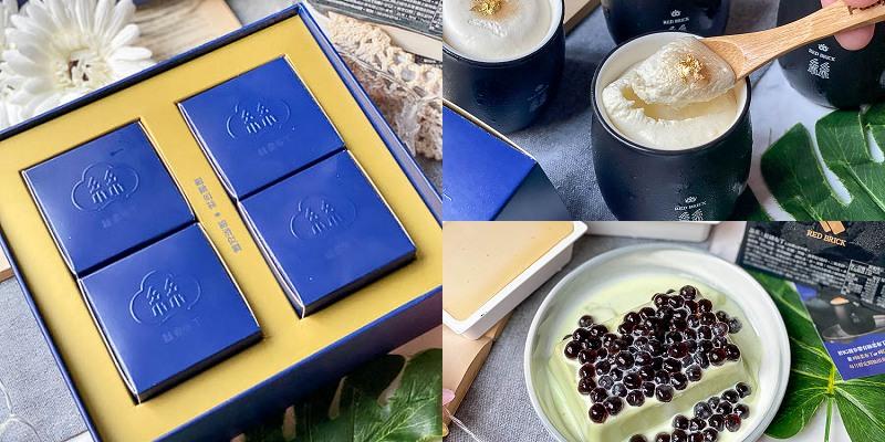 「紅磚布丁」限量發售!高質感-御品絲柔布丁!布丁界的藝術品,絲稠般的滑順口感。|台南甜點| 安平伴手禮 |台南下午茶|