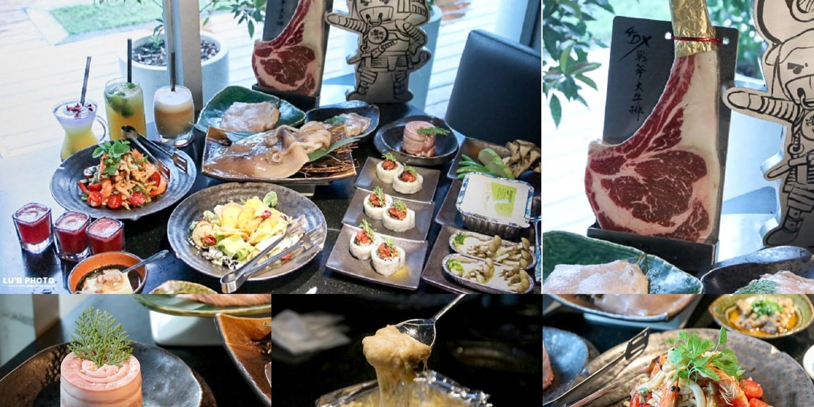台南美食燒肉 過年團圓燒烤去!燒烤界的南霸天。過年期間限量日本近江牛!「碳佐麻里」|燒肉|聚餐|年菜|