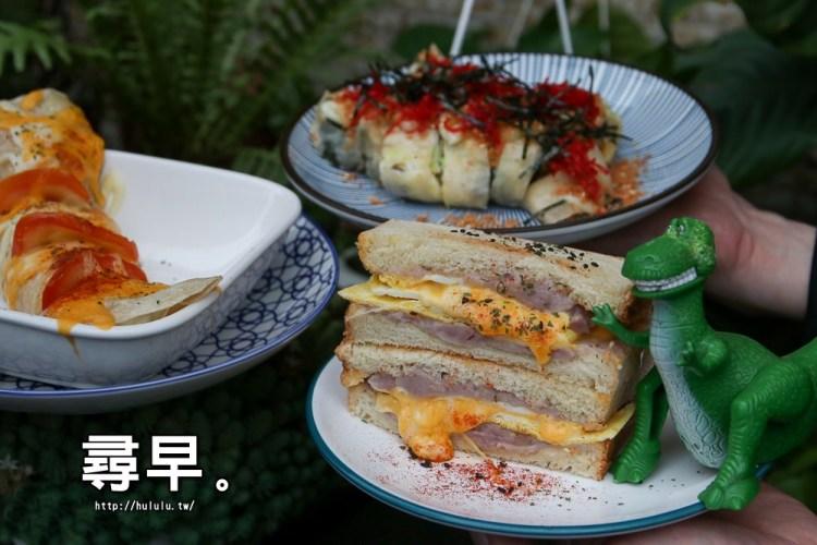 台南中西區 芋頭控快來!還有好吃皮蛋蛋餅!平價老宅早午食,尋找亦是尋早。『尋早早餐』 台南蛋餅 台南早餐 