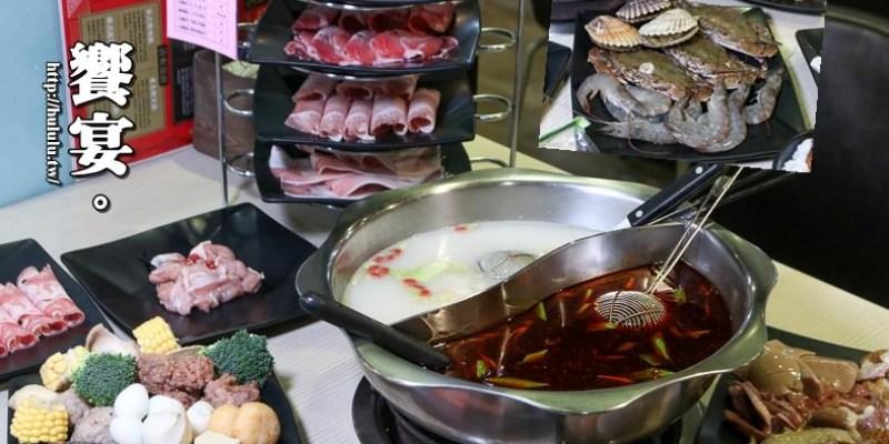 台南美食吃到飽「饗宴麻辣火鍋」 嚴選市場當日海鮮,高品質吃到飽麻辣火鍋!