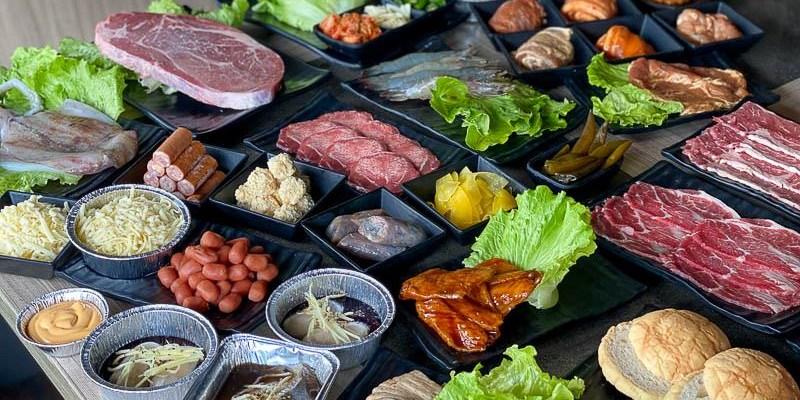 台南燒肉「愛烤愛對囉」超狂!口味最多的燒烤吃到飽!甜點推薦必點超美味! 台南燒肉推薦 吃到飽 