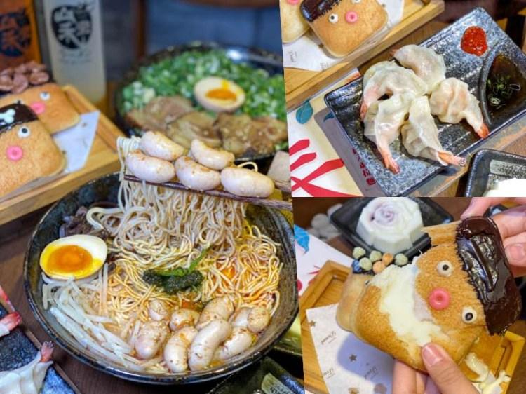 台南美食「山禾堂」台南美食 新發售!太狂~雞佛拉麵,無敵份量超飽足,加麵不加價。日式拉麵與手作甜點。