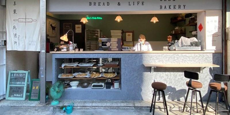 台南美食「阜東氏號所」超文青可愛的麵包街邊店 !還有超夯的韓國蒜香乳酪麵包~每日現烤出爐! 台南下午茶 