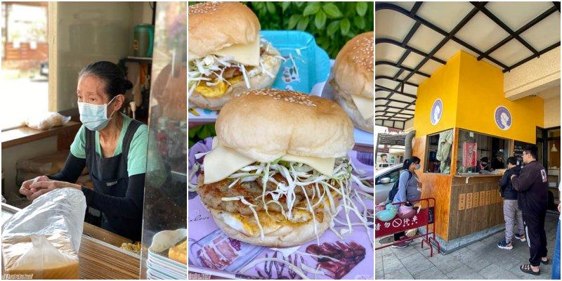 台南美食「手作早餐」哈利媽媽~找你好久啦!台南人最愛的手工漢堡肉和美乃滋風味啊~|哈利早餐|