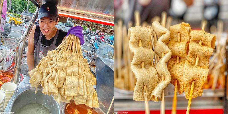 台南大東夜市『弘大年糕』歐巴出沒!韓式年糕,魚板串! 各種韓食小吃都在這。 夜市美食 