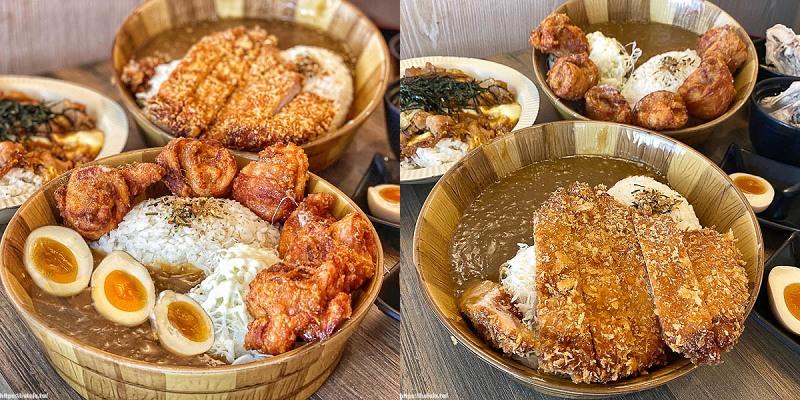 台南美食 「森井丼飯」這個超狂!用木盆裝咖哩?只要百來元~厚實豬排,揪細唐揚雞!|成功大學|推薦美食|