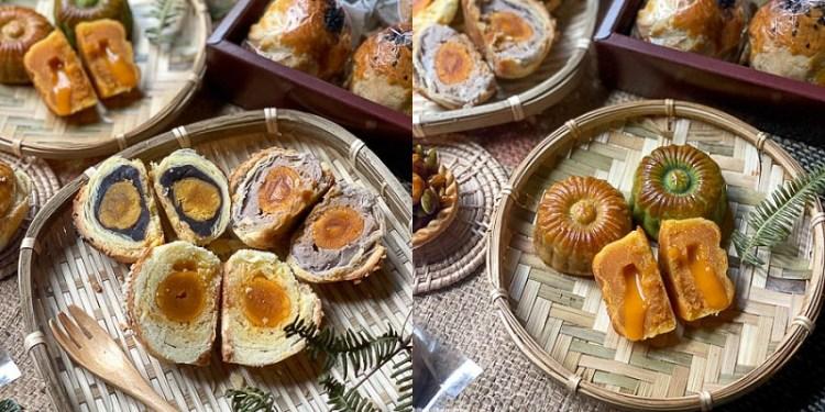 2020年月餅推薦『麥園烘焙妨』秒殺級的菠蘿蛋黃酥!爆漿流沙月餅!近四十年老字號,在地人才知道的隱藏版美食!|台南麵包|蛋糕|