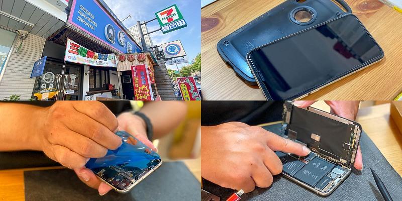 台南iPhone手機維修推薦『Q哥』現場檢測維修最快速,價錢公開透明|電池更換|免費檢測|MAC維修|台南台中高雄嘉義據點|