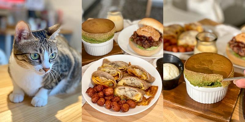 台南美食『Lazy Day Cafe LD』早餐開賣啦!招牌必點熔岩蛋糕,現做舒芙蕾!還有超可愛店貓~|台南早餐|下午茶|