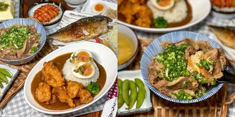 台南美食丼飯「惠比壽一町」平價日式丼飯.唐揚炸雞咖哩飯.定食套餐選擇。|海佃路|安南區美食|便當外送|