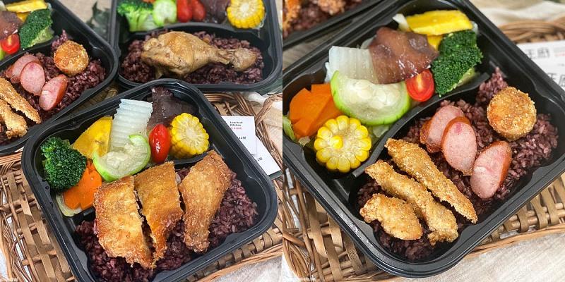 台南便當餐盒推薦「王廚低卡廚房」質感系便當餐盒!低卡控制飲食更輕鬆~|台南外送|
