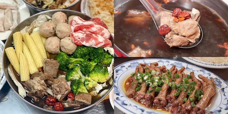 台南羊肉爐「李記血藤羊肉爐」秋冬溫補好推薦。全台首創的血藤羊肉料理!暖呼呼的甘甜美味~ 台南火鍋 