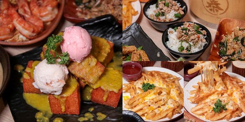 台南美食宵夜「泰式幽靈串燒」開賣甜點啦!咖椰金磚超好吃!打拋豬,綠咖哩太下飯!香米無限續。|台南晚餐|炒飯|