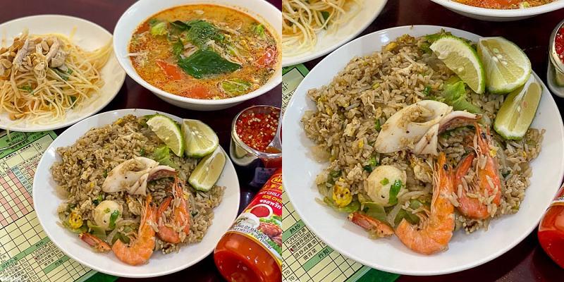 台南越式料理推薦「真美越南小吃」超夠味越式炒飯!正宗越南味!酸辣河粉,炒飯,炒麵都超好評。